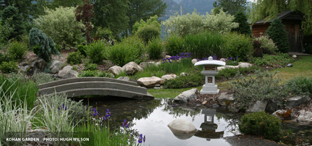 Kohan Garden | photo: Hugh Wilson | 3